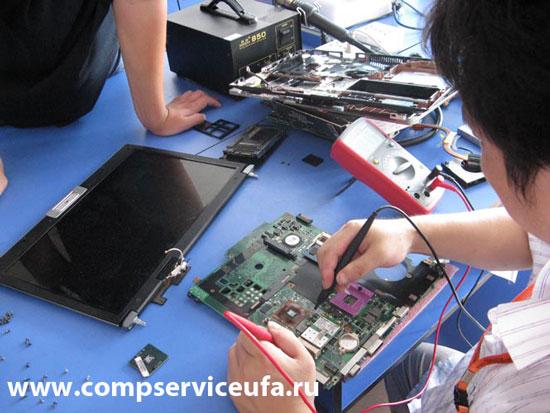 ремонт ноутбуков, ремонт нетбуков, уфа